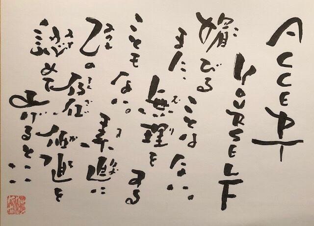 20181105-184931.jpg
