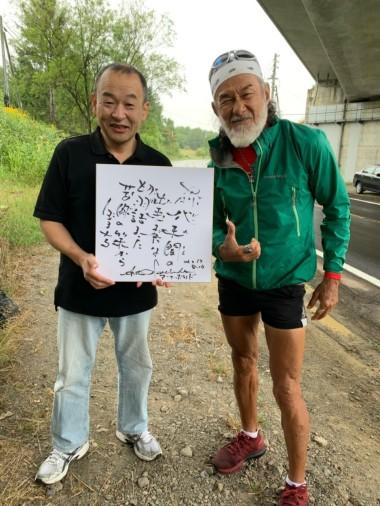 20198月finalステージ士別~_190810_0010