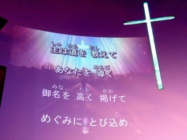 20199月成増_191006_0001