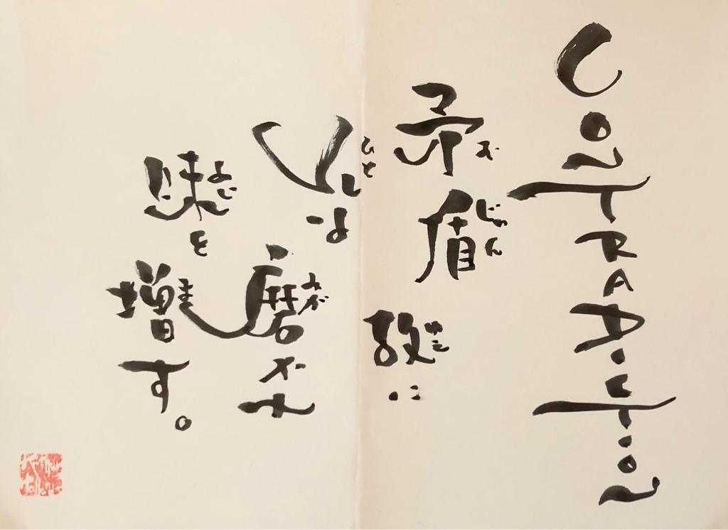20201127-195111.jpg