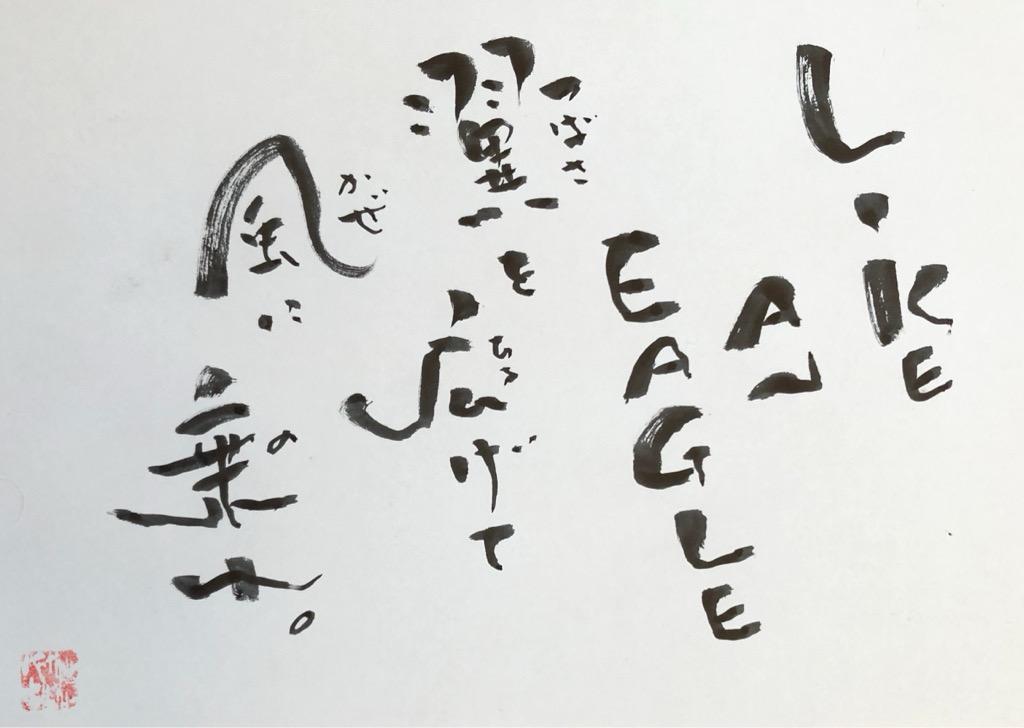 20210101-192912.jpg