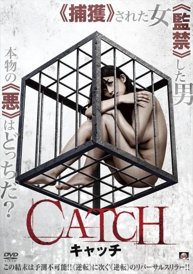 CATCH キャッチ jk