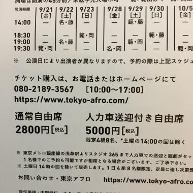 0DF96CD7-217F-4B8E-B40E-4B04E96D3CD3