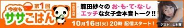 938D3EDD-764E-4A1B-99A4-5C5D2B1EEAF6