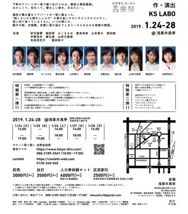 579C500A-7F15-43E4-A4FE-74F5C04C3EAC