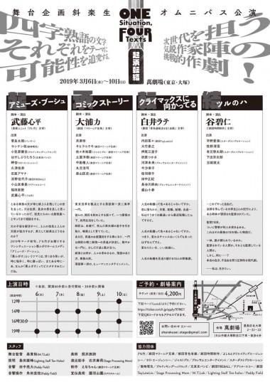 8555C7AF-5CB5-462F-9928-499E1F368FC5