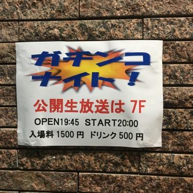 A637F389-1E7C-4A8B-AA44-7038CBE5AEC2