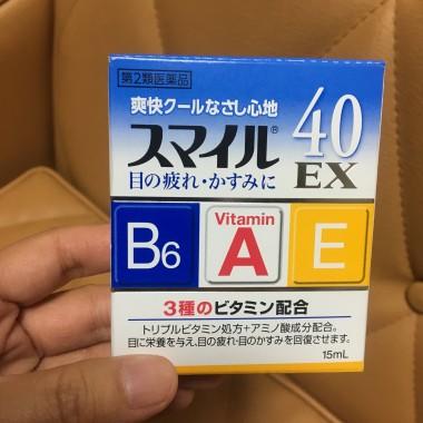 E86CE846-62AF-4958-99C8-C156A9633DAE