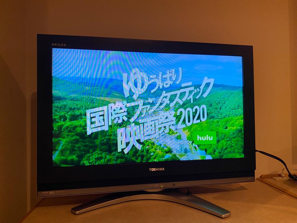 20200920-204912.jpg