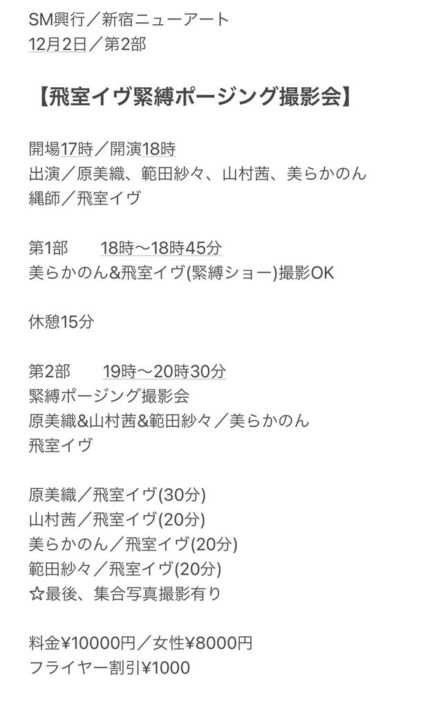 20201121-203046.jpg