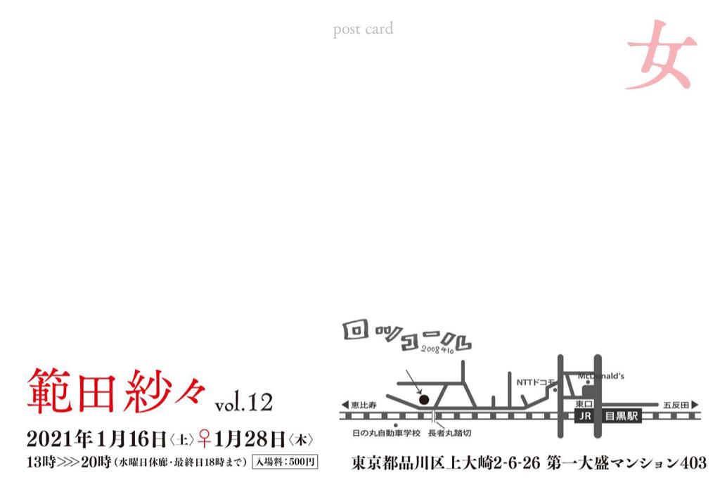 20210116-071122.jpg