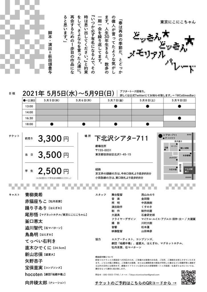 20210416-082112.jpg