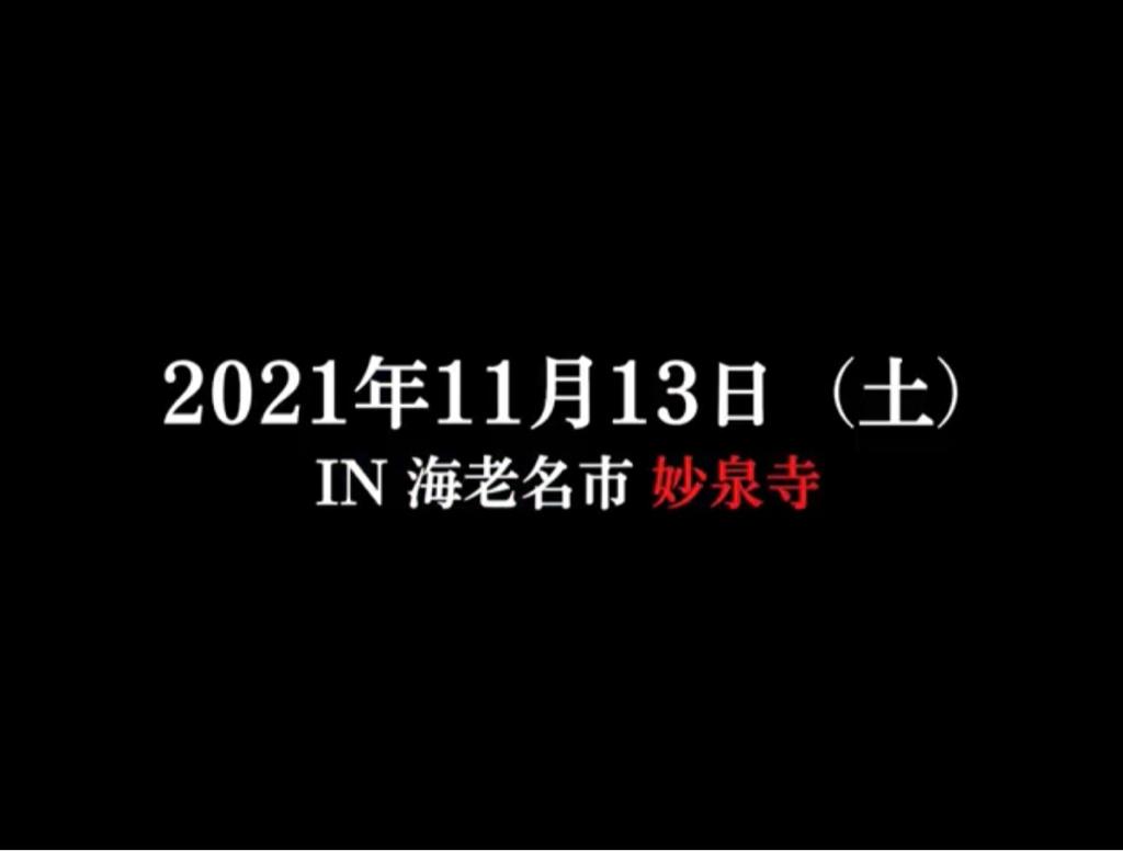 20211013-180517.jpg