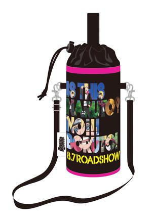 『BORUTO –NARUTO THE MOVIE-』<br />8月7日(金)全国東宝系にてロードショー!!