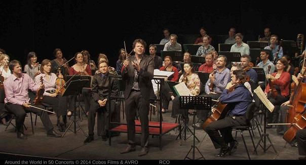 映画『ロイヤル・コンセルトヘボウ オーケストラがやって来る』 <br />2016年1月30日(土)、渋谷ユーロスペースほかロードショー