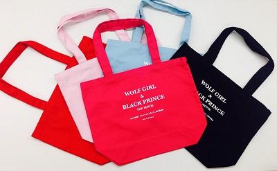 映画『オオカミ少女と黒王子』<br />5月28日(土)より新宿ピカデリー他全国ロードショー