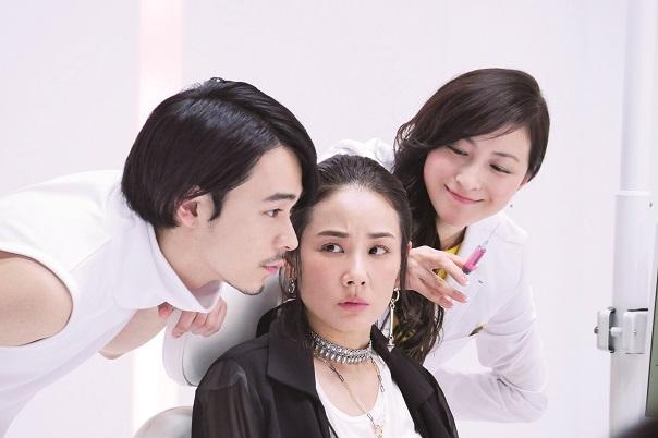 映画『ラブ×ドック』<br />5月11日(金)より、TOHOシネマズ新宿ほか全国ロードショー!