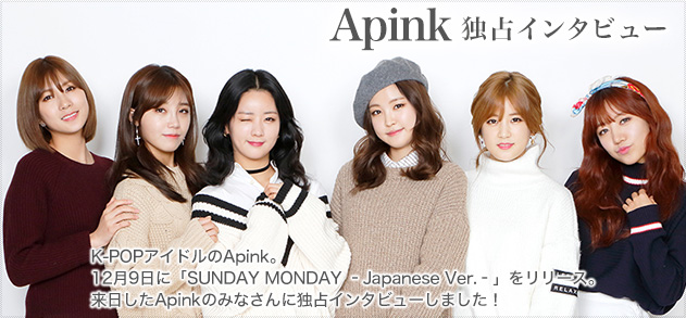 apink_631-293