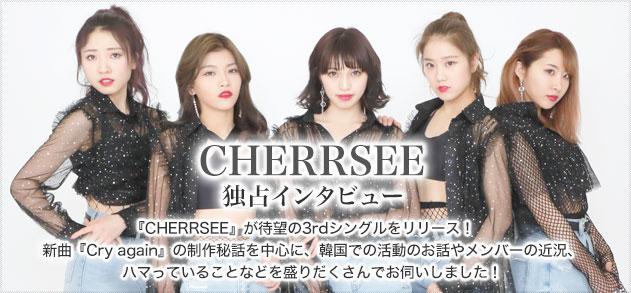 cherrsee_631-293
