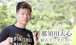 ダイヤモンドブログ最新インタビュー