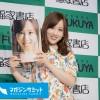 【舌ペロ】乃木坂46・星野みなみ、1st写真集イベントが可愛いの天才すぎる