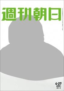 0413sakurai.jpg