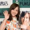 可愛いの天才 乃木坂46 星野みなみ 待望の写真集発売!!