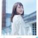 和楽器バンド、川栄李奈初主演映画「恋のしずく」の主題歌に決定!