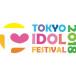 『TOKYO IDOL FESTIVAL 2018(TIF2018)』7人体制となった でんぱ組.inc のTIF2018出演が決定!!〜8月5日(日)に出演〜