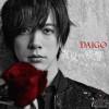 DAIGO 7/11リリース 最新シングルのヴィジュアル公開! 「今夜、ノスタルジアで」のMVにはTAKURO(GLAY)も出演!