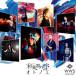和楽器バンド、最新アルバムの「細雪」がショートフィルム化!! 国際映画祭に、出品決定!!