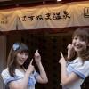SKE48・犬塚あさな「楽しい思い出がたくさん!」最後のテレビ出演で感謝と今後の目標を語る!