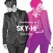 "SKY-HI、人気ゲーム『New ガンダムブレイカー』のテーマソング""Snatchaway""のティザー映像公開!!"