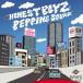 LDHのアベンジャーズこと究極の兼任グループ【HONEST BOYZ®】がHIROOMI TOSAKA(三代目 J Soul Brothers)を客演に迎えた新曲&MVをサプライズ配信!!