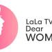 女性チャンネル♪LaLa TV【LaLa TV♪Dear WOMAN】マドンナ特集放送決定!