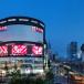 西武新宿駅前のユニカビジョンでGLAYスペシャル企画決定!アリーナツアー「SUMMERDELICS」と98'ツアー「pure soul 」を2大特集で上映!!