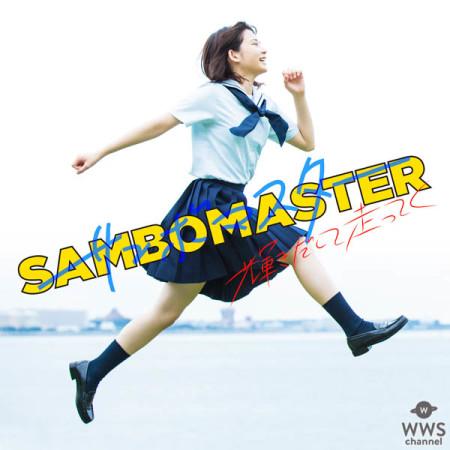 sambo_J_photo-11.jpg