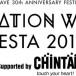 Awesome City Club 9月30日 六本木ヒルズに登場!J-WAVE テクノロジーと音楽の祭典「イノフェス」でパフォーマンス