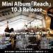 BACK LIFT、初のROCK IN JAPAN FESTIVAL 2018のステージでミニアルバム『Reach』のリリースと全国ツアーを発表!!