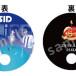 シド、9月から始まる全国ツアー「いちばん好きな場所 2018」の31公演全てが即完売!!