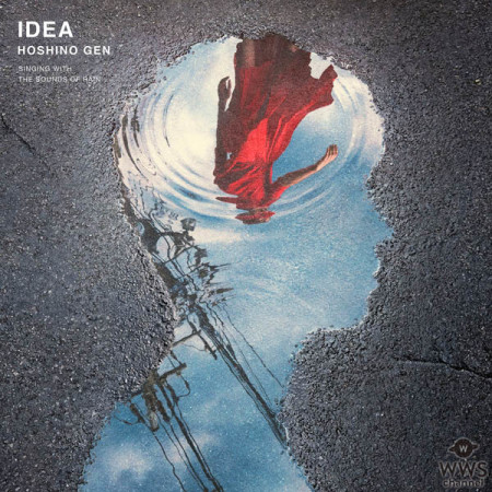 FIX_idea_haishin_small-1-1.jpg