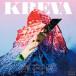 KREVA、全国6都市ツアー「(仮) LIVE & KAISETSU」を12月に開催決定!!