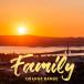 ORANGE RANGE、新曲「 Family」を 10月 3日に配信リリース!!