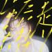 岸洋佑が日本コロムビアからメジャーデビュー決定!デビュー記念ワンマンライブ12月開催!!
