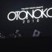 中田ヤスタカプロデュースの音楽フェス「OTONOKO 2018」 CAPSULE・きゃりー・m-flo・PKCZ®らが金沢で熱いパフォーマンス!!