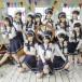 =LOVE、指原莉乃お気に入りの新曲MV解禁!振付担当のHKT48本村碧唯の前でパフォーマンスも初披露!