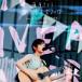 藤原さくら、 日比谷野音での一夜限りのワンマンライブ 「野外音楽会2018」が初のライブ映像作品化!