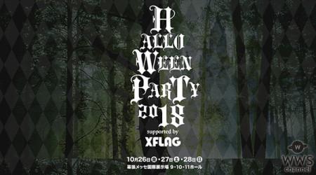 HALLOWEEN-PARTY-670x372-1.jpg