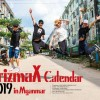 PrizmX、2019年カレンダー発売&発売記念イベント決定!!