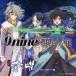 9nine、新曲「願いの花」のキービジュアル公開!そして新宿BLAZEライブも決定!